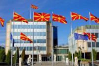 TAZ: Και όμως η ΠΓΔΜ θα μετονομαστεί