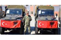 Η Τουρκία και η Ιταλία εξοπλίζουν τον Αλβανικό στρατό