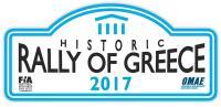 Ιστορικό Ράλλυ Ελλάδος - Στα Τρίκαλα το Σάββατο τα κλασικά αυτοκίνητα