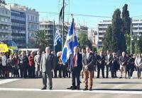 Eκδήλωση για τα 136 χρόνια από την ένταξη της Θεσσαλίας στο ελληνικό κράτος
