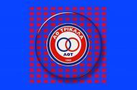 Tην Δευτέρα η κλήρωση για το κύπελλο Ελλάδας