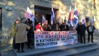 Αγωνιστική  παρεμβάση στα Τρίκαλα ενάντια σε πλειστηριασμούς