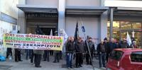 Διαμαρτυρία στην εφορία Τρικάλων - Με αγροτικά μηχανήματα την Πέμπτη στην Απεργία.