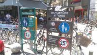 Νέες πληροφοριακές πινακίδες στα Τρίκαλα