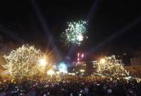 Τρίκαλα: Ραντεβού στην κεντρική πλατεία για το 2018
