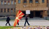 Το ΚΚΕ για το όνομα Μακεδονία και όποια παράγωγά του