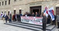 Παράσταση διαμαρτυρίας στα δικαστήρια