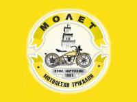 Νέο Δ.Σ. στη Μοτολέσχη Τρικάλων (MOΛΕΤ)