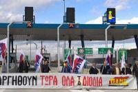 Δυναμική κινητοποίηση του ΠΑΜΕ στα νέα διόδια του Ε-65 με αίτημα την κατάργησή τους