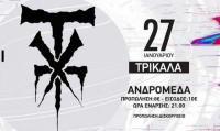 Τhe note hunters - Exarsis - ΧΤΠ τα live στο