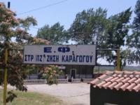 Ο νεκρός Έλληνας στρατιώτης πριν 32 χρόνια στις Φέρες του Έβρου...