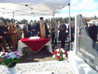 Επιμνημόσυνη δέηση στα Τρίκαλα για τον μεγάλο ευεργέτη Ιωάννη Ματσόπουλο