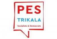 Ίδρυση Ομάδας Ακτιβιστών  του Ευρωπαϊκού Σοσιαλιστικού Κόμματος στα Τρίκαλα και ημερίδα