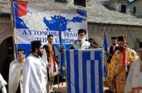 Κονίτσης Ανδρέας: ΝΤΡΟΠΗ vα εξισώνεται το υπαρκτό Βορειοηπειρωτικό ζήτημα με το ανύπαρκτο «Τσάμικο»