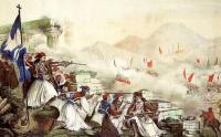 Εκδήλωση για την 25η Μαρτίου 1821 στη Λέσχη Αξκών Φρουράς Τρικάλων