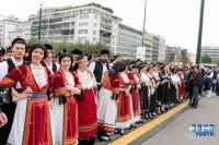 Ισχυρή συμμετοχή της Παγκόσμιας Συνομοσπονδίας Θεσσαλών στο 1ο Συμπόσιο νέων πολιτών «Hellenic Youth in action» στην Αθήνα