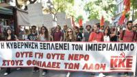 Πικετοφορία της ΤΕ Τρικάλων  του ΚΚΕ ενάντια στον ιμπεριαλιστικό πόλεμο και την εμπλοκή της Ελλάδας