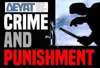 «Έγκλημα» και τιμωρία...