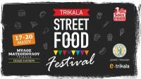 Στα Τρίκαλα το 1ο Street Food Festival!