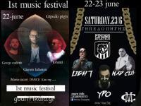 1st Music Festival στην Πηγή