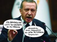 Εκλογές στην Τουρκία σήμερα...