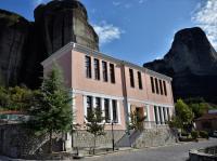 Tο ωράριο λειτουργίας του Μουσείου Γεωλογικών Σχηματισμών Μετεώρων