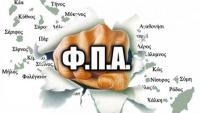 Ο λαός των νησιών δεν πρέπει να παγιδευτεί από την προπαγάνδα της κυβέρνησης ΣΥΡΙΖΑ – ΑΝΕΛ