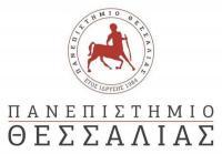 Εξαιρετικά... εποικοδομητική σύσκεψη για τη νέα αρχιτεκτονική του Πανεπιστήμιου Θεσσαλίας