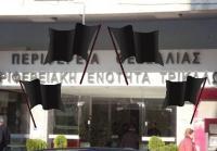 Μαύρες σημαίες στην Νομαρχία κρέμασε ο Μιχαλάκης