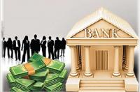 Τι είναι η ληστεία μιας τράπεζας μπροστά στην ΙΔΡΥΣΗ μιας τράπεζας;