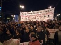 Αντινατοϊκό συλλαλητήριο στη Λάρισα