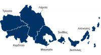 Έργα συνολικού προϋπολογισμού 8,5 εκατ. ευρώ ξεκινούν στα Τρίκαλα από την Περιφέρεια Θεσσαλίας