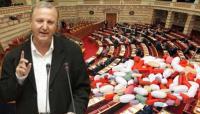 Εισήγηση Σάκη Παπαδόπουλου στη συνεδρίαση της διακομματικής επιτροπής για το φάρμακο