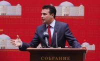 Τα  «μαζεύει» ο Ζάεφ για τους Έλληνες επιχειρηματίες