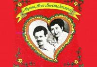 Ο παράνομος έρωτας του Βασίλη Τσιτσάνη