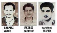 9 Αυγούστου 1956: Άλλοι τρεις Ήρωες της Ε.Ο.Κ.Α. περνούν στην Αθανασία