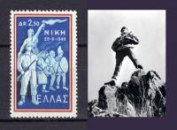 29/8/1949 - Το τέλος του ελληνικού εμφυλίου πολέμου