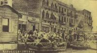 Η 14η Σεπτεμβρίου καθιερώθηκε ως Ημέρα Εθνικής Μνήμης της Γενοκτονίας των Ελλήνων της Μικράς Ασίας