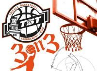 Τρίκαλα: Τελική ευθεία για το τουρνουά μπάσκετ 3Χ3