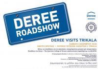 Το Deree – The American College of Greece έρχεται στα Τρίκαλα