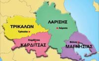 Υπεγράφη το Περιφερειακό Χωροταξικό Πλαίσιο Θεσσαλίας