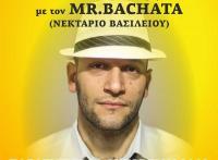 LATIN PARTY με τον MR.BACHATA Παρασκευή 19 Οκτωβρίου στην Ανδρομέδα μουσικό στέκι