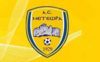Σπουδαία νίκη. Φωκικός - Μετέωρα 0-2 στην Άμφισσα - Τα αποτελέσματα της Γ' Εθνικής
