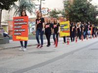 Συμμετοχή τρικαλινών στην παγκόσμια εκστρατεία ενάντια στο trafficking