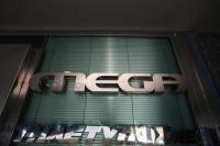 Τι συμβαίνει με το MEGA: «Μαύρο» ή αναστέλλεται η απόφαση;