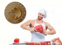O sexy butcher του Γριζάνου στο πλευρό του Μιχάλη Μπαγιώτη