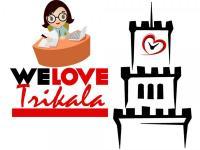Η... ονειροπαρμένη δημοσιογράφος και ο θαυμασμός της για τα Τρίκαλα