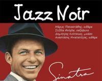 Jazz Noir Σάββατο 15 Δεκεμβρίου στην Ανδρομέδα μουσικό στέκι