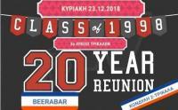 Reunion στο Beerabar, από το 3ο Λύκειο Τρικάλων 20 χρόνια μετά!