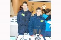 Συμμετοχή του 4ου Γυμν. Τρικάλων στο 1ο Μαθητικό Φεστιβάλ Εκπαιδευτικής  Ρομποτικής